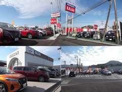 日産直営のお店だから安心!道路を挟んでの展示場には、高品質中古車が、多数展示中!駐車場も完備!ごゆっくりご覧ください!