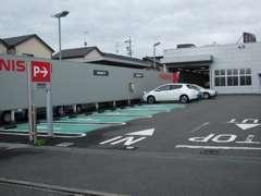アクセスバッチリ(東名・静岡インター降りて5分)の場所と駐車場も広々と来店しやすいお店です。