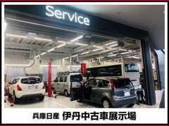 設備が充実した、整備場!点検・車検・修理は当店にお任せ下さい