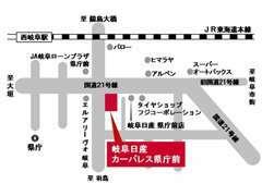 国道21号線 薮田交差点南東角です。