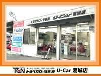 トヨタカローラ奈良(株) U-Car 葛城店