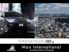 お車でお越しの際はショッピングモール21駐車場をご利用いただけます。店舗詳細は『マックスインターナショナル』で検索!