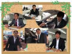 経験豊富なスタッフが中古車購入プランニングをご提案致します!