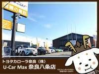 トヨタカローラ奈良(株) U-CarMax奈良八条店