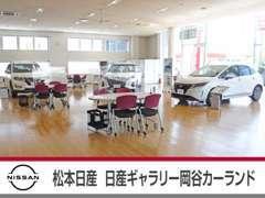 ショールームには、日産の技術が詰まった新型車を展示しております。試乗車もございますので、お気軽にお声がけください!