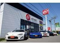GTNET(株) GT-R 買取・スポーツカー専門店 GTNET札幌