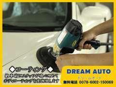 【展示場】コンパクトCARから輸入車まで高品質・ロープライス車!!専門販売です。ナビ・ETCは取り付け工賃無料です!!