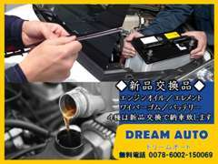 【全車無料保証】リフト・タイヤチェンジャー・ホイールバランサー完備!!常時整備士が対応致します!!