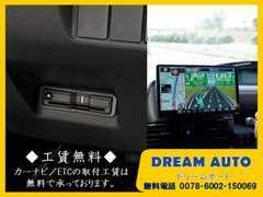 【商談】笑顔が絶えない商談ルーム♪新車のカタログもご用意しております!!