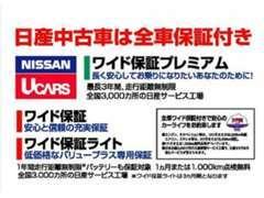 肝付町笠ノ原ドライブイン交差点角!一台一台をより安く、全車保証付にてご提供!