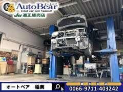 自社指定工場完備♪オイル・タイヤ交換から整備や車検まで、すべて当店で解決!納車時の整備も、販売後も安心を提供いたします!