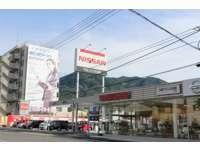 日産プリンス広島販売 広店