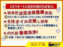 三好ICより車で5分。豊田ICより車で8分です。大きなスバルの看板が目印です!ご来店お待ちしてます。^^: