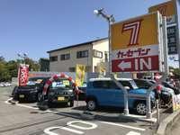 九州三菱自動車販売(株) カーセブン上津店