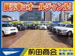 展示車はオールジャンル!試乗も出来ますのでお気軽にスタッフまでお問合せください♪三重県四日市市『湯の山街道』沿いです。