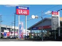 滋賀日産自動車(株) U-Carファクトリー栗東店