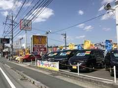 広川インターを降りて国道3号線を上りで10分!右手にございます!黄色の看板が目印です!!