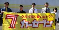 私たちスタッフ総勢4名で元気に営業しております。左から店長の吉田、営業の清藤・松鵜がご対応させて頂きます☆