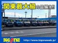 ビッグワン SUV店 サーフ・プラド・CX5・ハスラー専門店
