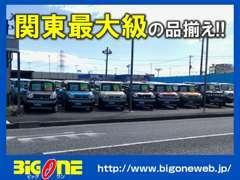 千葉県最大級!サーフ、ハスラー、ジムニー、CX-5等SUV車が沢山!全車試乗可能です!心行くまでお選びください。