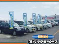 ☆常時30台在庫にございます。軽四からミニバン・SUV 四駆まで幅広い車種をラインナップ!お気に入りの1台を見つけてください♪
