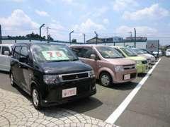 軽自動車も充実の品揃えでです!店内には、当店の特選車を展示し、スタッフ一同、皆様のご来店を心からお待ち致しております♪