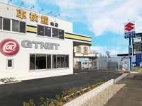 GTNET(株) GTNET千葉柏店