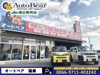 (有)Auto Bear オートベア稲美店 JU適正販売店 null