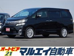 トヨタ ヴェルファイア 2.4 Z 7人乗・両側電動・純正ナビ・リアモニター