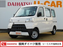 ダイハツ ハイゼットカーゴ 660 スペシャル ハイルーフ 弊社デモカーUP車