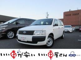 トヨタ プロボックスバン 1.5 CNG 禁煙 ETC Bカメ 記録簿 1年車検含 取説付