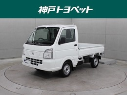 日産 クリッパートラック NT100クリッパー トラック DX
