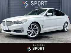 BMW 3シリーズグランツーリスモ の中古車 328i モダン 愛知県岡崎市 123.8万円