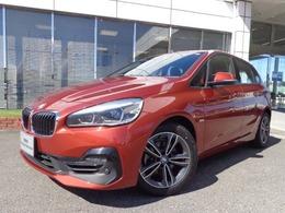BMW 2シリーズアクティブツアラー 218i スポーツ DCT コンフォートPサポートデモカー認定中古車