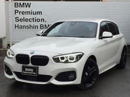 BMW 1シリーズ 118d Mスポーツ エディション シャドー コニャック革PサポACCコンフォートPKG