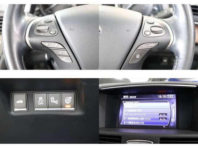 ステアリングスイッチ レーダークルーズコントロール レーンアシスト ブラインドスポットモニター エマージェンシーブレーキ等充実の安全装備
