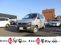 トヨタ タウンエースバン 1.8 GL スーパーシングルジャストロー ハイルーフ 禁煙 ETC Bカメラ ドラレコ 車検1年含