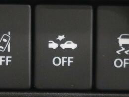●レーダーブレーキアシスト『渋滞などでの低速走行中、前方の車両をレーザーレーダーが検知し衝突を回避できないと判断した場合に、ブレーキが作動。追突などの危険を回避、または衝突の被害を軽減します。』