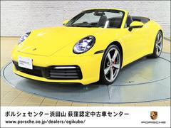 ポルシェ 911カブリオレ の中古車 カレラ4S PDK 東京都杉並区 2180.0万円