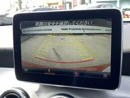 【フルカラーバックビューモニター】です!リアの映像が映し出されますので日々の駐車は安心安全です。