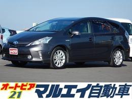トヨタ プリウスα 1.8 S ツーリングセレクション 7人乗・純正ナビ・LEDヘッド・純正AW
