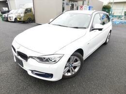 BMW 3シリーズツーリング 320d スポーツ 追従クルコン車線警告自動テールゲート