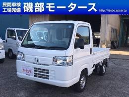 ホンダ アクティトラック 660 SDX 4WD エアコン パワステ スペアキー荷台マット付