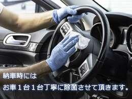 もちろん、新車・登録(届出)済み未使用車・中古車の注文販売いたします!