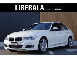 BMW 3シリーズ 320i Mスポーツ 6MT インテリジェントS Cアクセス クルコン