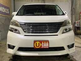 コ・ミ・コ・ミ価格は市内のお客様の店頭納車価格です!他の地域・納車の場合は別途料金がかかります!