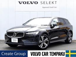 ボルボ V60クロスカントリー T5 AWD プロ 4WD SELEKT認定中古車