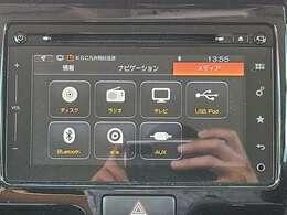 ナビ機能だけではなく、DVD再生、フルセグTV、Bluetooth機能つきであなたのドライブを快適にサポート♪