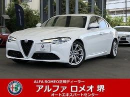 アルファ ロメオ ジュリア 2.0 ターボ スーパー 元デモ車18インチAW黒革PカメラACCドラレコ