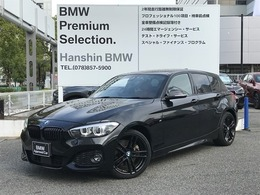 BMW 1シリーズ 118d Mスポーツ エディション シャドー ACC茶革HDDナビBカメラシートヒーティング